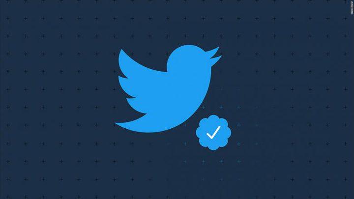 تويتر يطلق ميزة جديدة لمستخدمي iOS