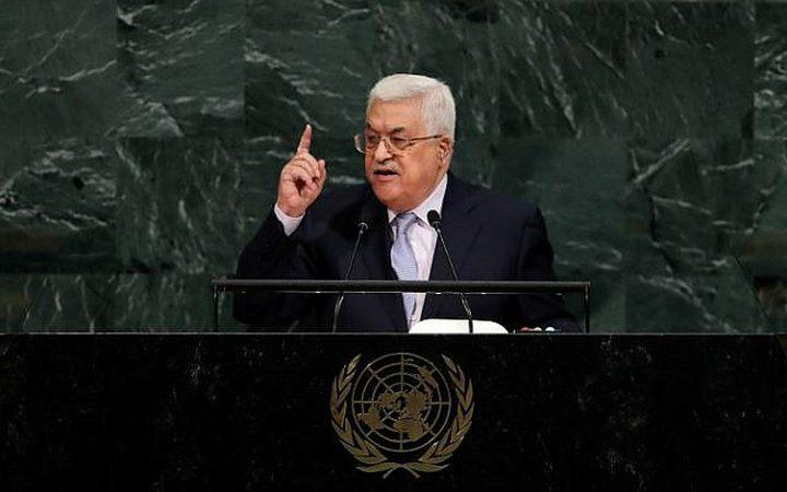 اليوم...الرئيس يلقي خطابا هاما أمام الجمعية العامة للأمم المتحدة