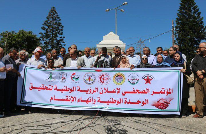 حماس توافق على رؤية الفصائل للمصالحة