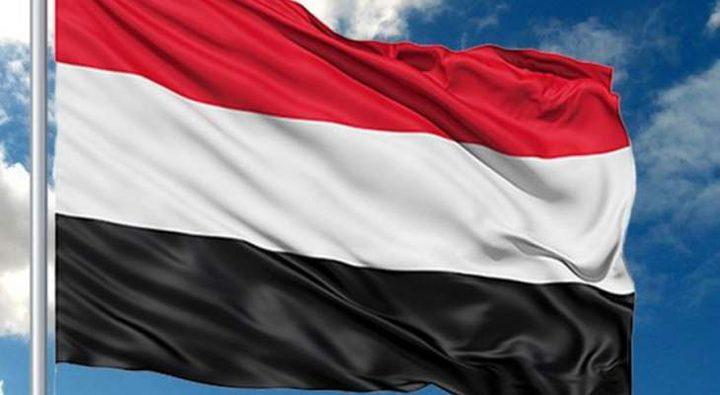الحكومة اليمنية تخطط للعودة لشبوة
