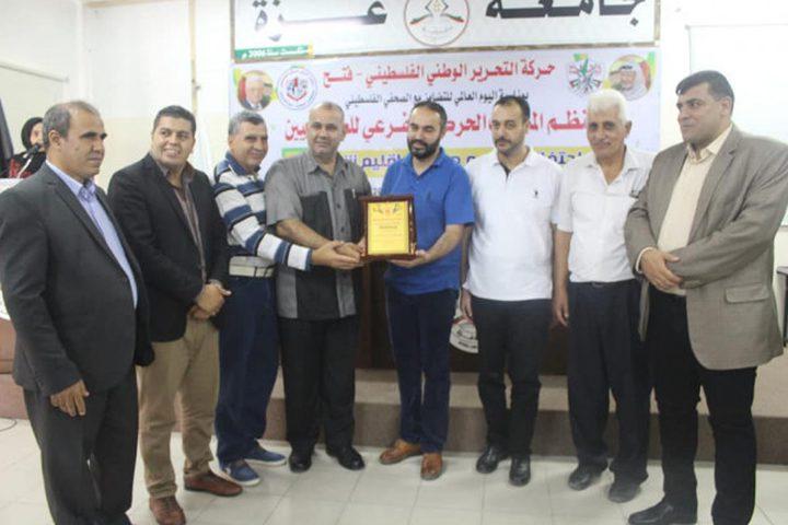 المكتب الحركي بإقليم شرق غزة يكرم ثلة من صحفيي الإقليم