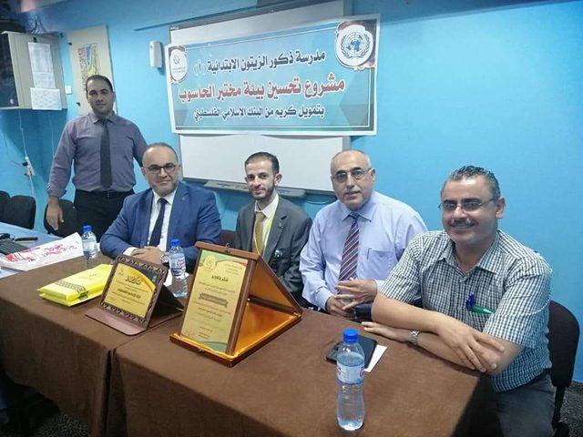 الإسلامي الفلسطيني يدعم مختبر لمدرسة في غزة