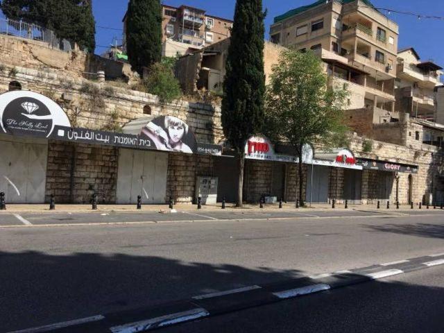 أضراب شامل احتجاجا على هدم 3 منازل في شفاعمرو