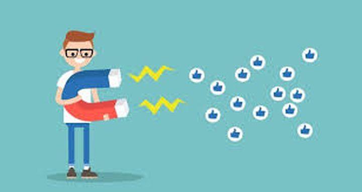 تجربة أولية.. فيسبوك تقرر إخفاء أعداد الإعجاب والتعليقات