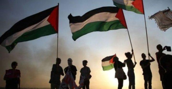 مركز دراسات يوصي برصد التحولات السياسية والاقتصادية الإسرائيلية