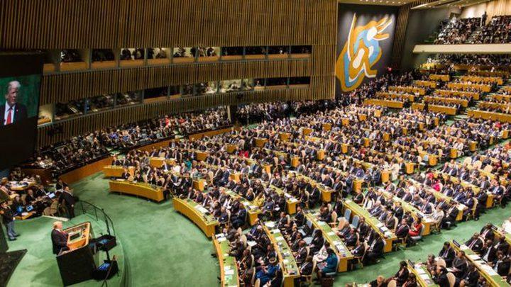 """""""دول الـ77"""" والصين"""": التغييرات في الجولان السوري مرفوضة"""