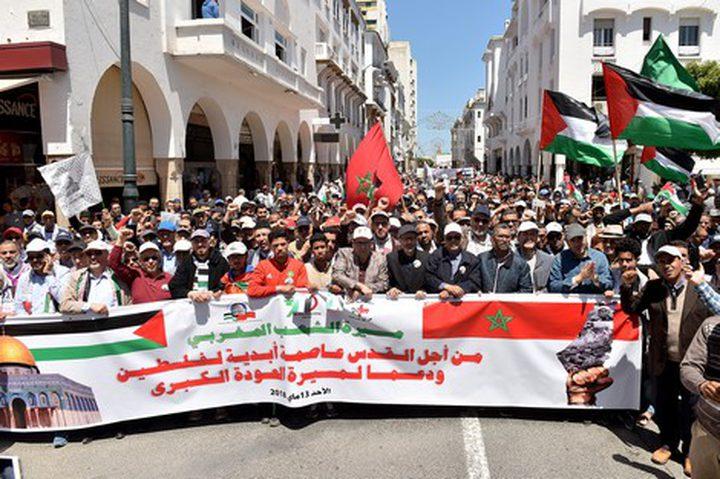 المغرب وفلسطين تبحثان خطة لدعم القدس