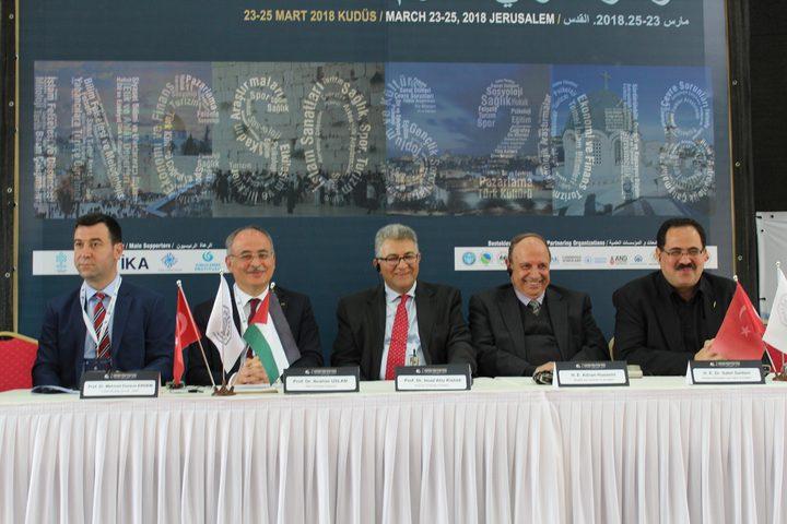 جامعة القدس توقع اتفاقيات تعاون أكاديمية مشتركة مع جامعات تركية