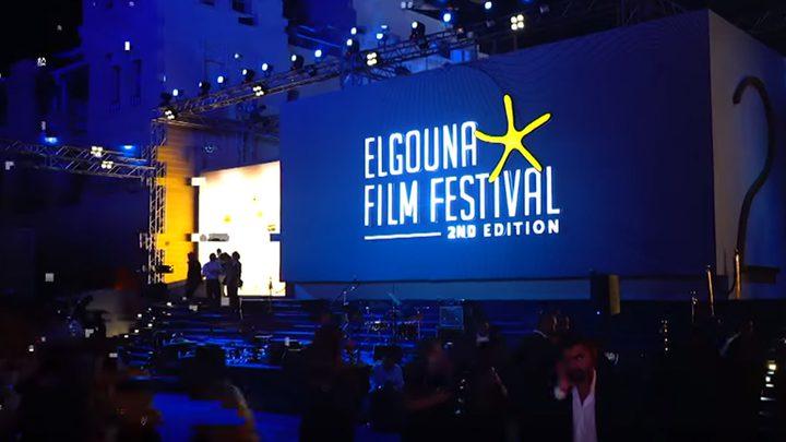 الفائزين بجوائز مهرجان الجونة السينمائي في ختام الدورة الثالثة