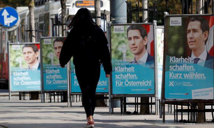 انطلاق انتخابات البرلمان في النمسا