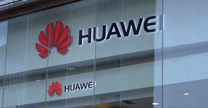 Huawei تنجح في كسر اعتمادها على الولايات المتحدة