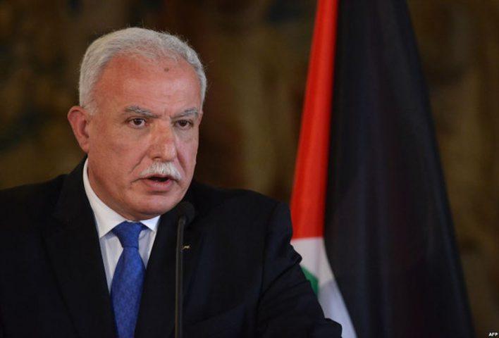 المالكي: القيادة الفلسطينية ملتزمة بحل الدولتين