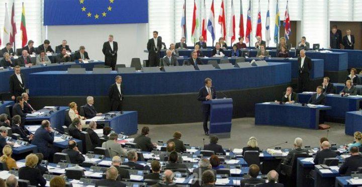 نواب في البرلمان الأوروبي يُفشِلون مشروعا لقطع أموال عن الأونروا