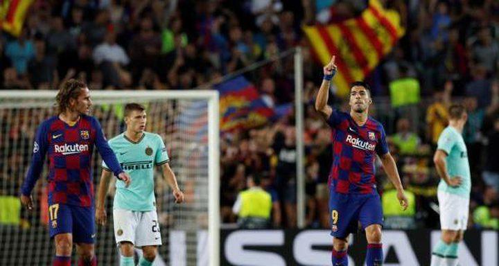 برشلونة يحقق فوزا ثمينا على انتر ميلان في دوري أبطال أوروبا