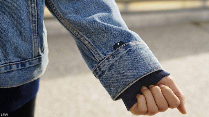 غوغل تنتج سترة جينز بصبغة تقنية مميزة