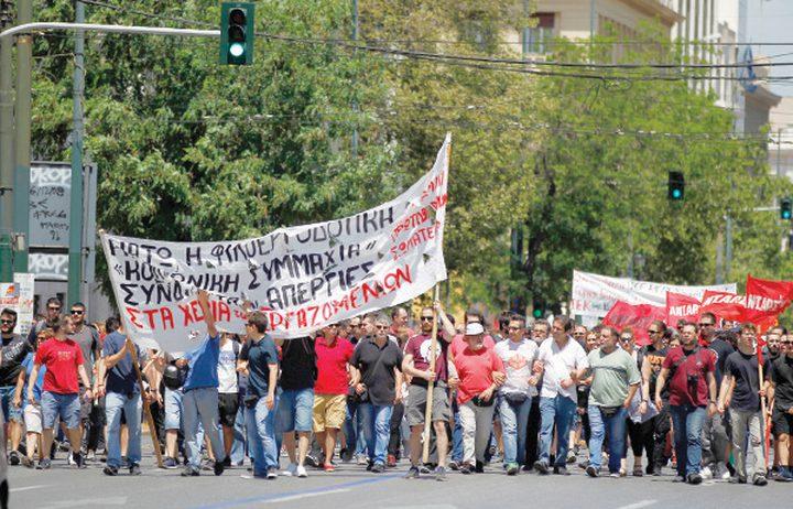 الإضراب يشل اليونان