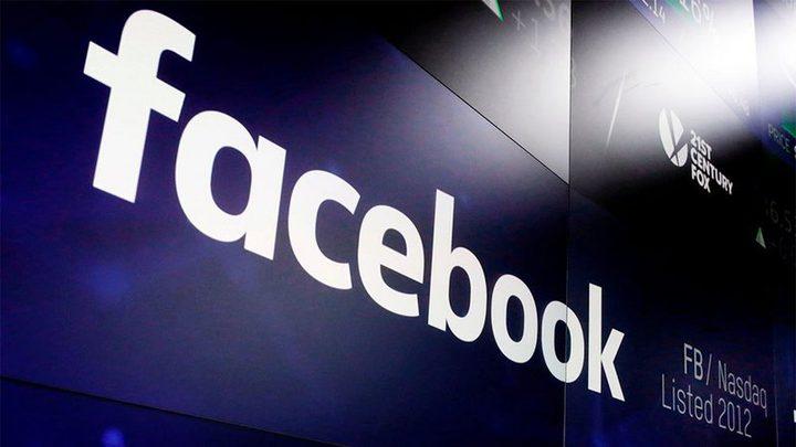 فيسبوك يقترب من إطلاق أحدث منتجاته