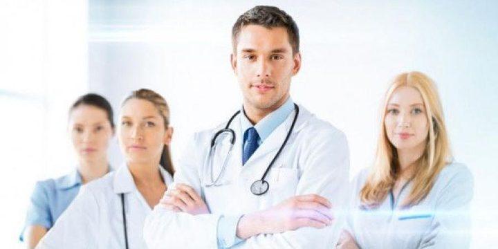 التعليم العالي تكشف عن منح دراسية في مجال الطب