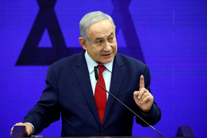 """نتنياهو يتهم """"يائير لابيد"""" بإحباط تشكيل الحكومة"""