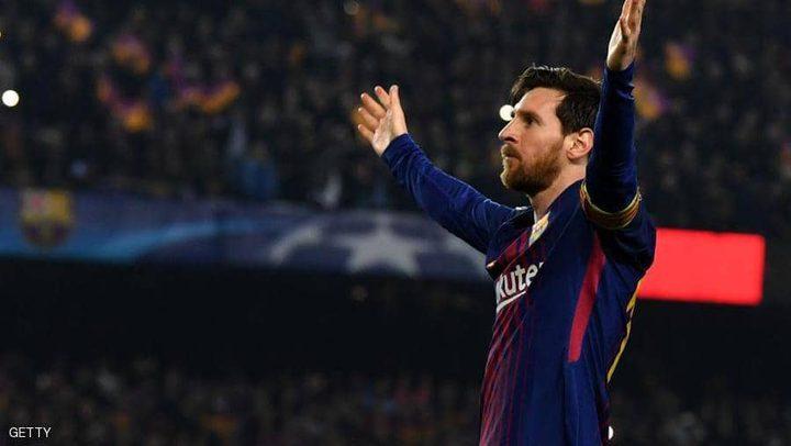 ميسي يعقب على فوز برشلونة على انتر ميلان
