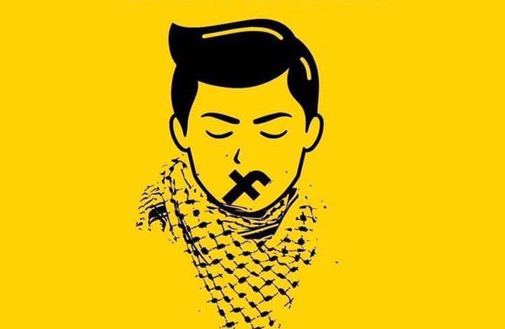 """500 انتهاك من قبل إدارة """"الفيس بوك"""" للمحتوى الفلسطيني"""
