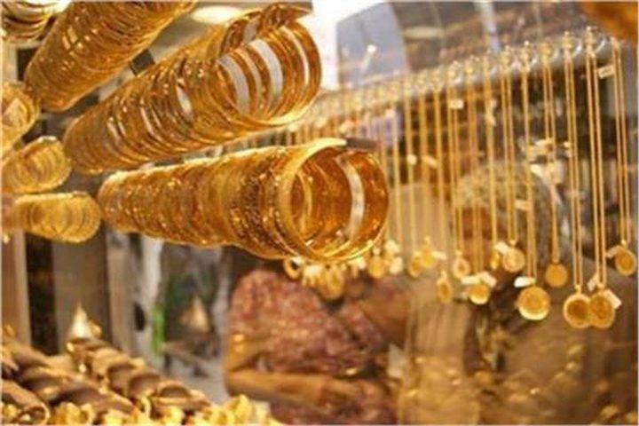إنخفاض أسعار الذهب