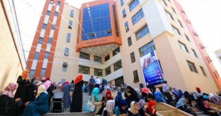المكتب الحركي يستنكر إغلاق مبنى إدارة جامعة الأقصى من قبل حماس