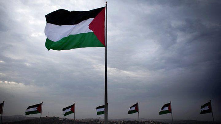 القاهرة: فلسطين تفوز بعضوية لجنة حقوق الإنسان