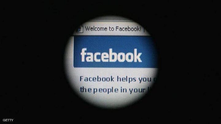 """""""فيسبوك"""" مجبر على """"إرضاء حكومات العالم"""""""