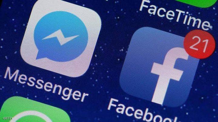 """اتفاق لمطالبة فيسبوك بفك تشفير """"الرسائل الخطيرة"""""""