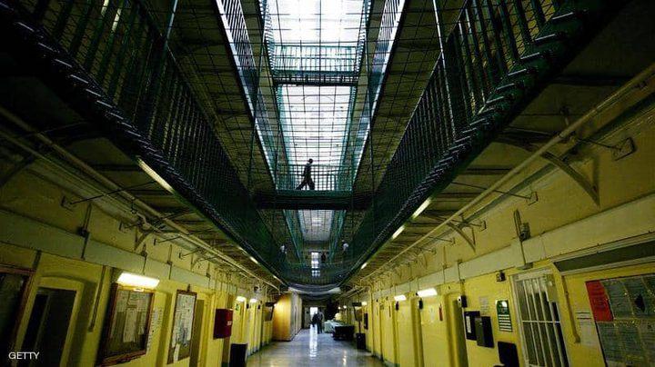 الشرطة البريطانية تحقق في ملابسات وفاة رضيع داخل زنزانة