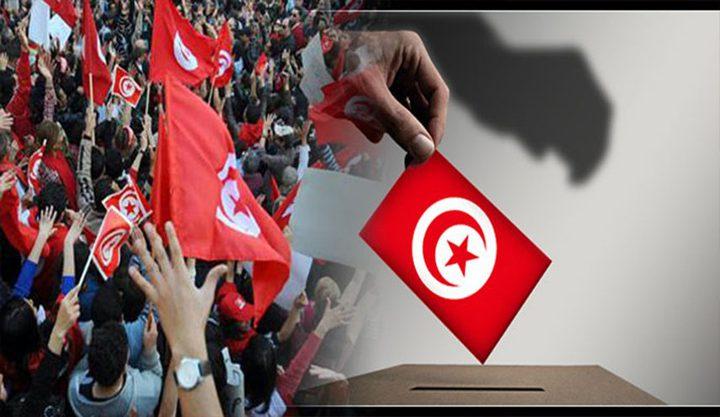 دعوات لضمان تكافؤ الفرص في الانتخابات التونسية
