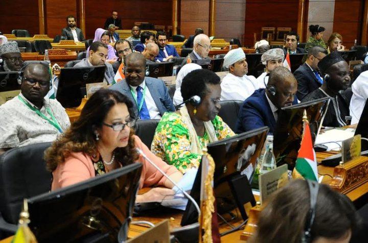فلسطين تشارك في أعمال المؤتمر الإسلامي الـ8 لوزراء البيئة بالمغرب
