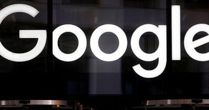 """جوجل تطلق ميزة الوضع المظلم تصل لتطبيق الفيديو """"Duo"""""""
