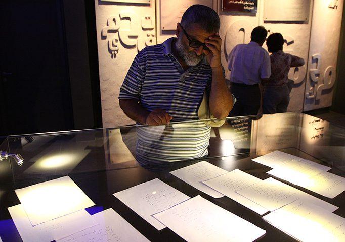 متحف درويش ينفذ أمسية ثقافية للشاعر أبو شايب والناقد حديدي