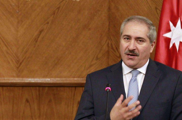 """المملكة الأردنية تسلم السفير """"الإسرائيلي"""" لديها مذكرة احتجاج"""