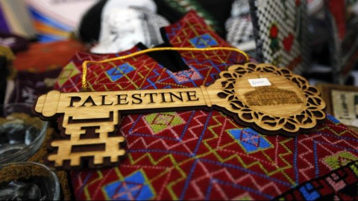 أبو سيف: الوزارة متمسكة بتوثيق كل ما يتعلق بالتراث الفلسطيني