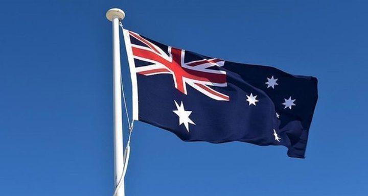 أستراليا ترفض تسليم باحث ايراني لواشنطن
