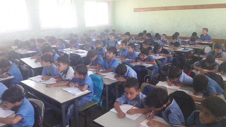 التربية تؤكد على تكريس السيادة الوطنية في المدارس