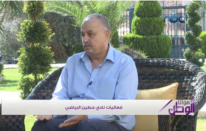 نادي حطين الثقافي..محاولات لتغيير واقع الرياضة في فلسطين