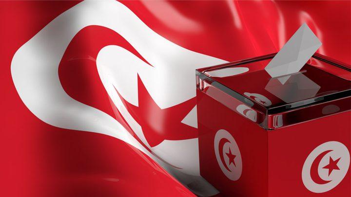 الانتخابات التشريعية في تونس ترسم خريطة جديدة للبلاد