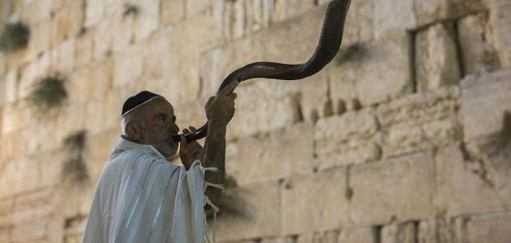 عيد الغفران يعزل إسرائيل عن العالم
