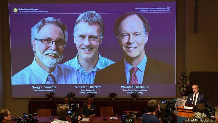 3 علماء يتقاسمون جائزة نوبل للفيزياء لعام 2019