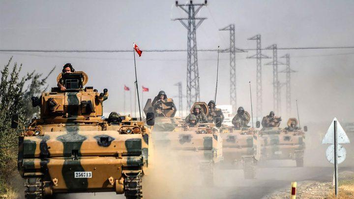الإعلان عن بدء العملية العسكرية في شمال شرق سوريا