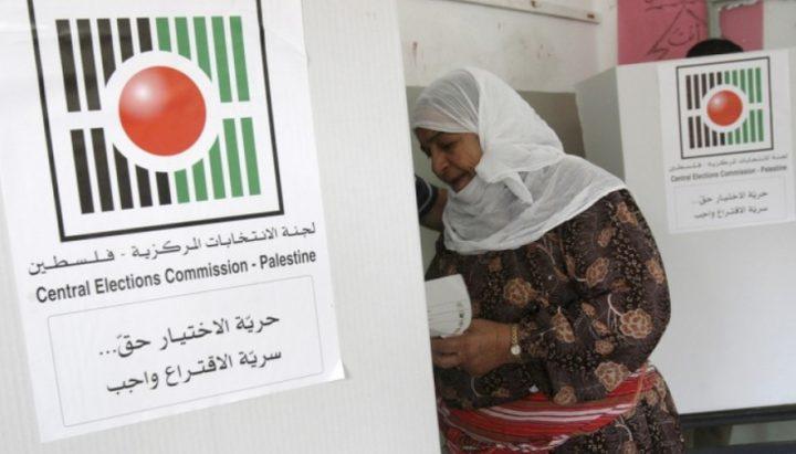ماجدة المصري: حماس تضع شروطا لإجراء الانتخابات والمطلوب حوار وطني