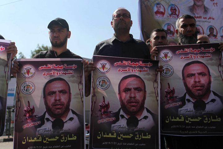 مواطنون يشاركون في مسيرة تضامنية مع الأسرى القابعين في سجون الاحتلال الإسرائيلي، في مدينة غزة.