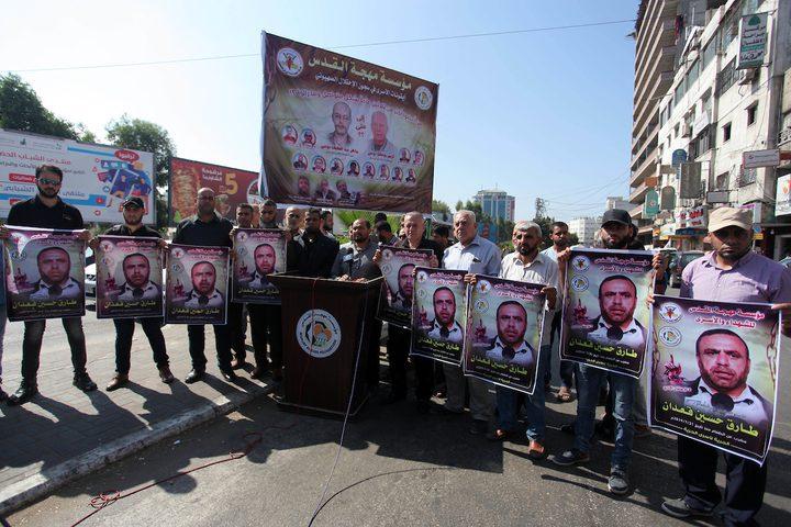 مواطنونيشاركون في مسيرة تضامنية مع الأسرى القابعين في سجون الاحتلال الإسرائيلي، في مدينة غزة.
