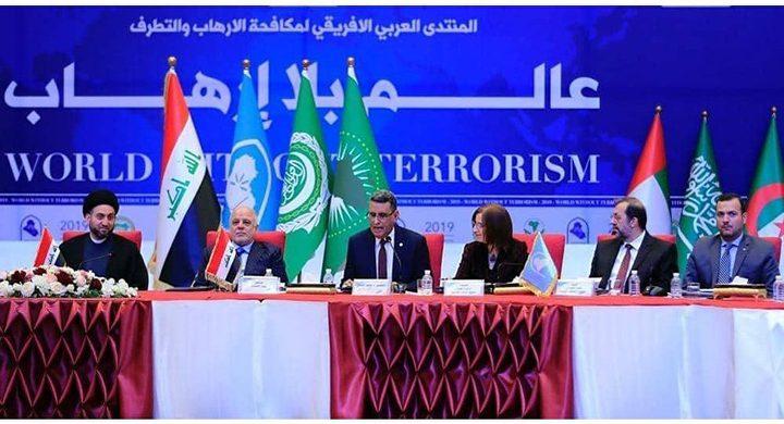 انطلاق المؤتمر العربي 22 للمسؤولين عن مكافحة الإرهاب بتونس