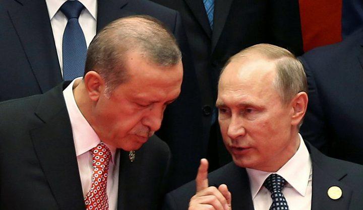 """بوتين يدعو أردوغان إلى """"تقييم دقيق"""" للوضع بسوريا"""