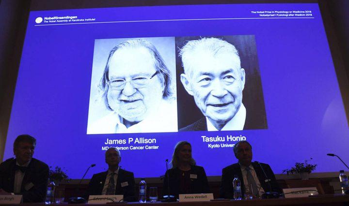 منح جائزة نوبل للكيمياءلثلاثة علماء لاختراعهم بطارية الليثيوم